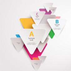 创意几何图形标签矢量3