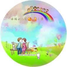 六一儿童封面DVD
