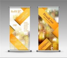 成套黄色时尚X展架设计矢量素材