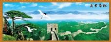 万里长城风景中堂画图片