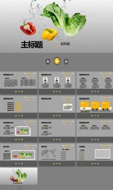 生鲜果蔬经营管理营销推广PPT模板