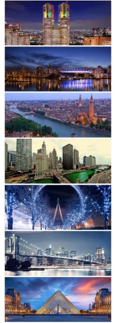 现代都市建筑淘宝海报背景