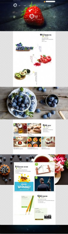 水果 主页 公司企业网页设计