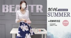 淘宝海报 banner