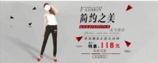 女装运动裤海报