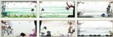 中国风文化展板背景设计