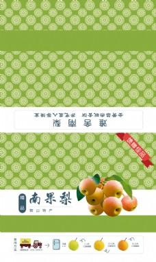 鞍山特产南果梨包装礼盒