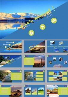 欧美风旅游PPT模板