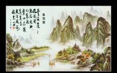 山水风光中国画PSD素材