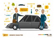 卡通轿车与卡通商务男士
