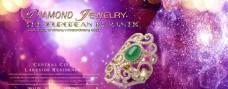 珠宝戒指设计