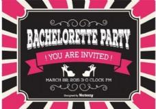 单身派对的邀请
