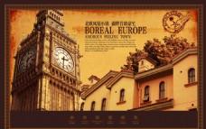 古典欧式地产