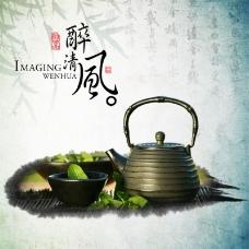 淘宝茶叶主图