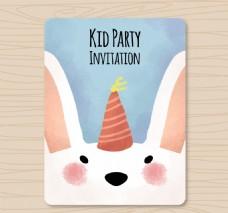 水彩邀请与可爱的兔子