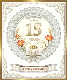 庆祝结婚15周年贺卡图片