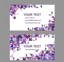 紫色多边形炫彩名片设计矢量素材