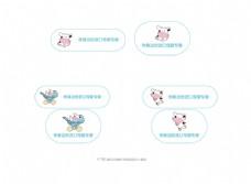 宝妈时光-吉祥物+定位语KT板