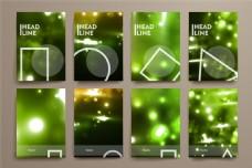 梦幻光斑宣传单设计图片