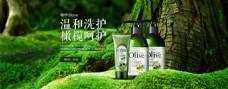 绿色分妆品海报