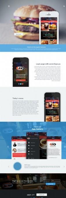 APP宣传网页
