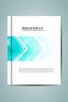 蓝色大气企业形象画册设计