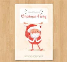 水彩海报圣诞老人