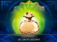 香水广告设计