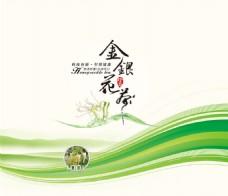 绿色花纹背景茶叶包装封面图片