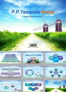 清洁能源节能环保公益ppt模板