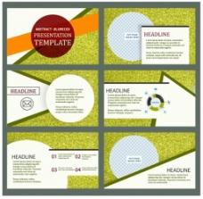 演示模板设计与绿色的抽象背景自由向量