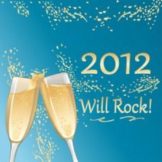 新年干杯背景设计元素图案