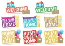 欢迎回家的标题