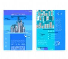 蓝色时尚传单设计图片