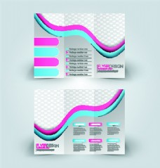 炫彩动感曲线三折页图片