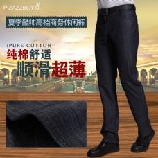 休闲男裤直通车设计