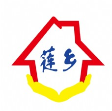 莲乡logo