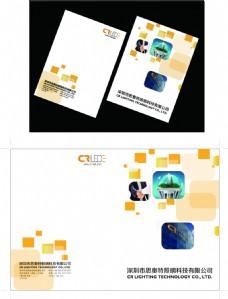 画册封面设计 封面设计 画册设计