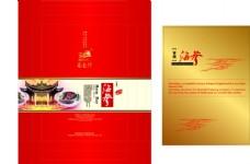 海参礼品礼盒包装设计
