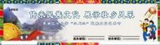 广西三月三海报