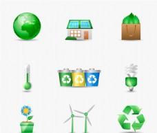 精美生态环保图标矢量图