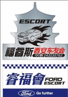 西安车友会logo