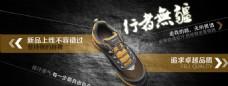 鞋子广告宣传