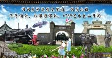 潍坊旅游宣传