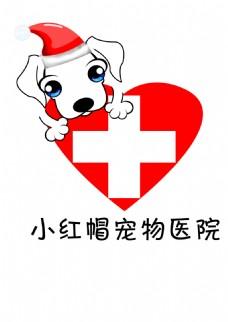 小红帽  宠物  医院