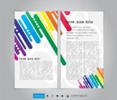彩色线条画册图片