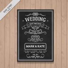 婚禮請柬設計