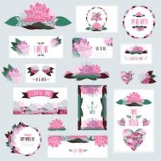 粉色荷花婚礼请柬背景图片