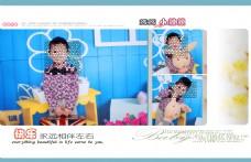 PSD相册婚纱模板 儿童艺术 PSD模板