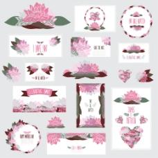 粉色荷花婚礼请柬背景模板下载